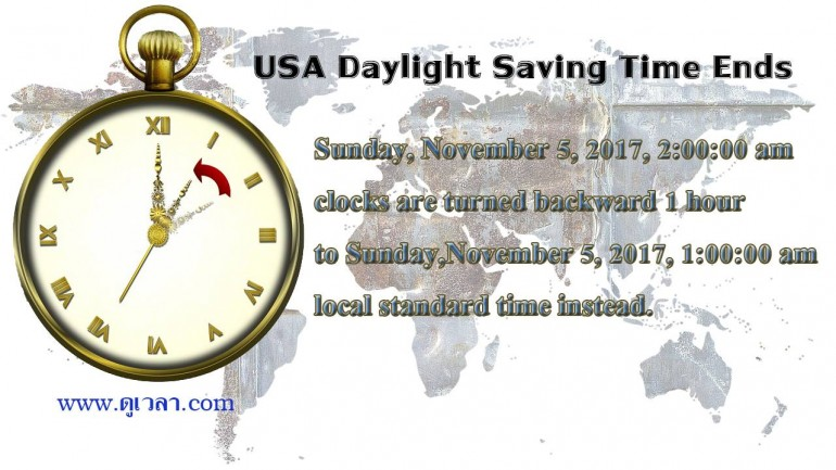 USA Daylight Saving Time Ends Nov 5, 2017
